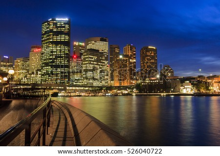 SYDNEY, AUSTRALIA - Sept 9, 2013: View of the Opera House, the Harbour Bridge and the Central Business District from Kirribilli in Sydney, Australia