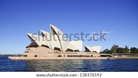 SYDNEY, AUSTRALIA - SEPTEMBER 1:Sydney Opera House - view from the front, on the 1st of September 2011. Opera will celebrate its 40th anniversary in 2013