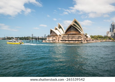 SYDNEY - March 12: The Iconic Sydney Opera House is a multi-venue performing arts centre also containing bars and outdoor restaurants. March 12, 2015 in Sydney, Australia. - stock photo