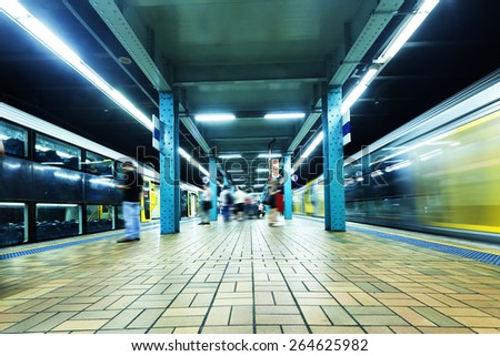 Sydney subway platform - stock photo
