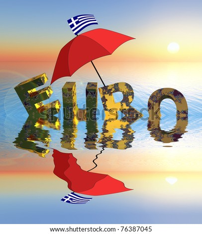 Symbol for the current euro crisis starting from Greece which affects the European Union and the financial markets worldwide. - stock photo