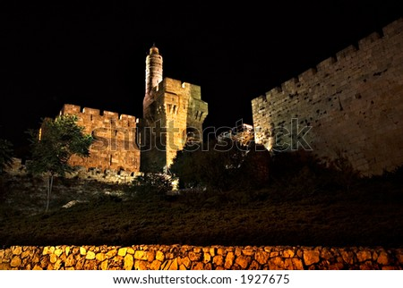 Symbol of Jerusalem - The ancient Tower of David at night - stock photo