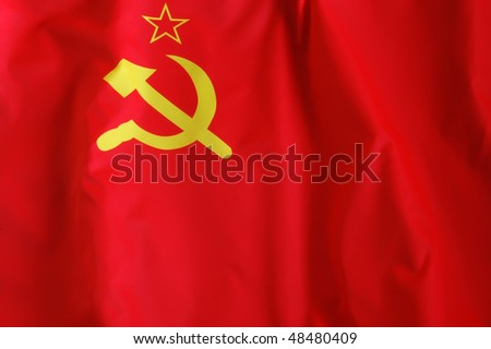 Symbol of USSR - hammer and sickle - stock photo