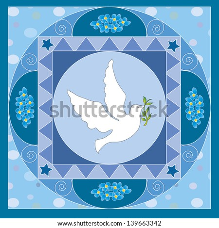 Symbolic illustration for the first communion o confirmation - stock photo