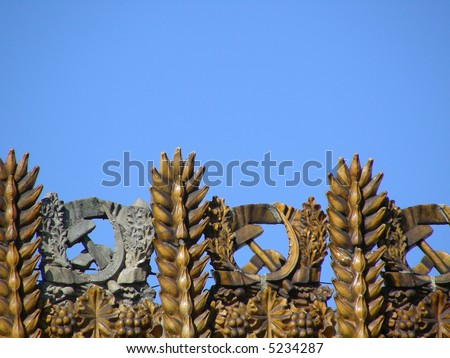 Symbols of former Soviet Union at All-russian exebition centre (former All-union Industrial Exibition) at Moscow, Russia - stock photo