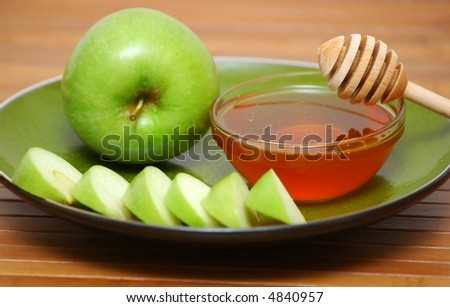 Symbols of the jewish new year - stock photo