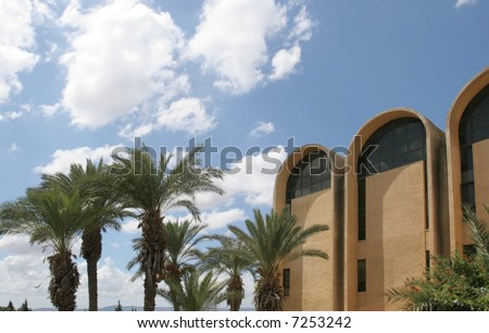 synagogue - stock photo