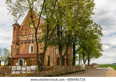 Synkavichy, Belarus - May 08, 2017: View of the Church of St. Michael in springtime.