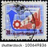 SYRIA - CIRCA 1970: A stamp printed in Syria shows factory and power station, circa 1970. - stock photo