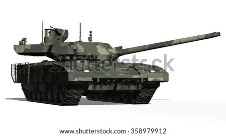 T-14 Tank, Russia - May 9, 2015, Moscow, Red Square, Forest Camouflage Front Right