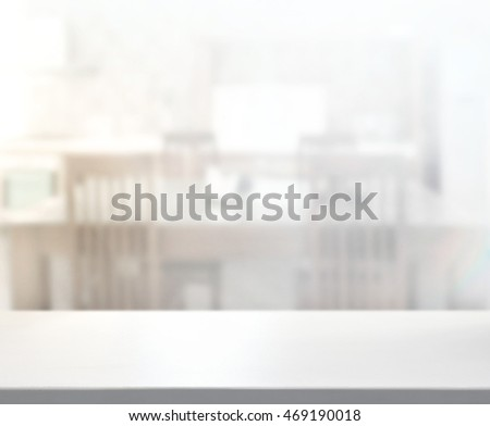 Kitchen Table Top Background table top blur kitchen room background stock photo 469190018