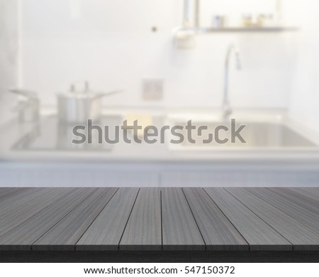 Kitchen Table Top Background table top blur kitchen room background stock photo 546330940