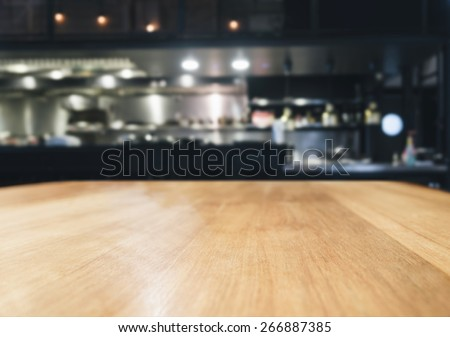 Kitchen Table Top Background table top blurred kitchen background stock photo 266887385