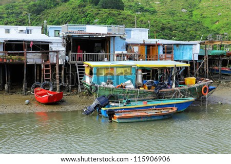 Tai O fishing village in Hong Kong - stock photo