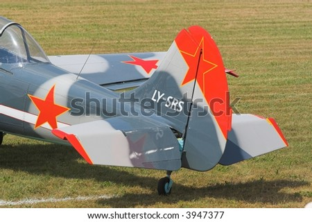 tail of plane - stock photo