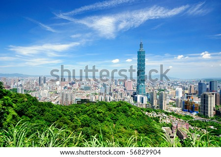 Taipei city skyline with famous skyscraper 101 building