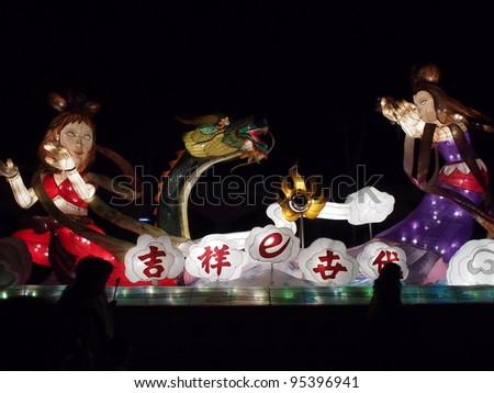 TAIPEI - FEBRUARY 11: novel Chinese lanterns light up celebrating Lantern Festival, known as Yuanxiao Festival, on Feb 11, 2012 in Taipei, Taiwan. It is held annually in January of Lunar calendar.
