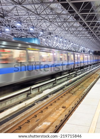 Taipei MRT  - stock photo