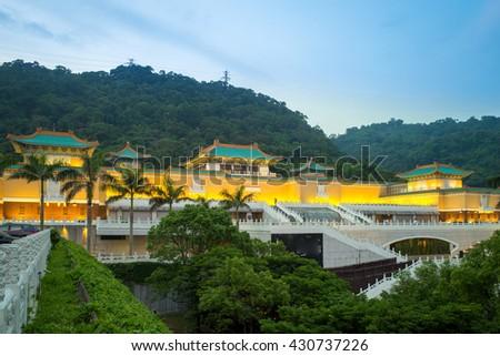 Taipei National Palace Museum in Taiwan - stock photo