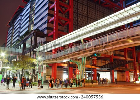 TAIPEI, TAIWAN - December 20: East Taipei has many large department stores. It is one of the best place to go and shop in Taipei, December 20, 2014, Taipei, Taiwan
