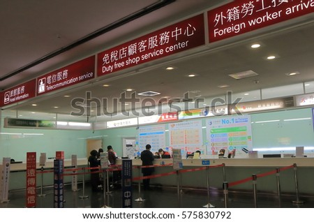 TAIPEI TAIWAN - DECEMBER 2, 2016: Unidentified people vista Taipei International airport arrival service centre.