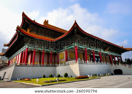 TAIPEI, TAIWAN - JANUARY 21: Day view of National Theater and Concert Hall at Liberty Square on January 21, 2015 in Taiwan, It is a public plaza for gatherings in the Zhongzheng District of Taipei. - stock photo