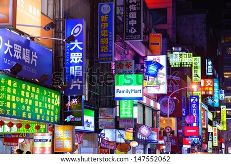 TAIPEI, TAIWAN - JANUARY 11: Signs in the Zhongzhen District January 11, 2013 in Taipei, TW. The area has a high concentration of cram schools, learning centers, and nightlife catering to students.