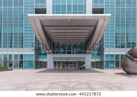 TAIPEI, TAIWAN -MAY 2 : Main Entrance of Taipei skyline on MAY 2 ,2016 in Taiwan, Taipei 101, The building ranked worlds tallest from 2004 until 2010.