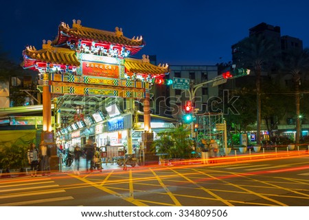 Taipei, Taiwan - November 3, 2015 : night view of the entrance of Huashi Street Night Market, one of the oldest and most famous night markets in Taipei, Taiwan on November 3, 2015.