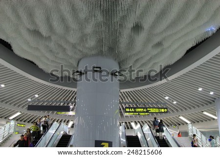 Taipei, Taiwan - November 26: The new open Matsuyama subway station on November 26, 2014 beautiful crystal LED lights in the lobby station began in November 15, 2014 run, Taipei, Taiwan,