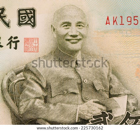 TAIWAN - CIRCA 2001: Chaing Kai-shek (1887-1975) on 200 Yuan 2001 Banknote from Taiwan. Political and military leader of 20th century China. - stock photo
