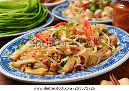 Taiwan's hakka  traditional cuisine - Dry rice noodles       - stock photo
