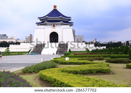 Taiwan, Taipei - June 10, 2015: Chiang Kai-shek Memorial Hall in Taipei tourists. Chiang Kai-shek Memorial Hall is a popular tourist destination among tourists visiting Taiwan.