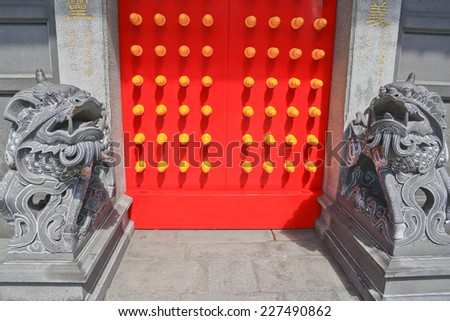 Taiwan temple Lion Statue and door - stock photo