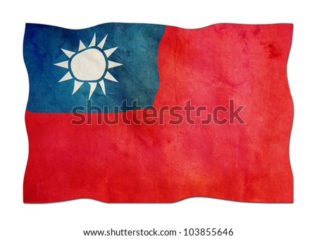 Taiwanese Flag made of Paper - stock photo