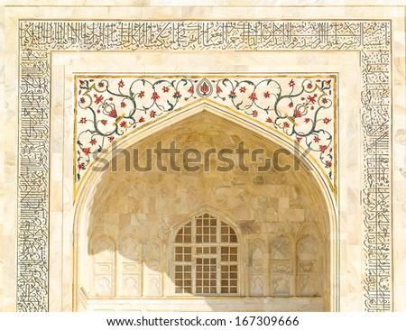 Taj Mahal building details at agra,Uttar Pradesh,india - stock photo