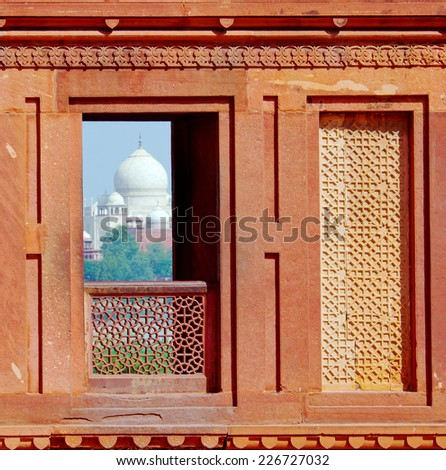Taj Mahal in Agra.  View from Agra Fort.  India  - stock photo