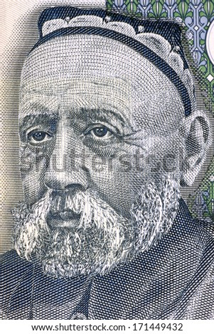 TAJIKISTAN - CIRCA 2000: Sadriddin Ayni (1878-1954) on 5 Somoni 2000 Banknote from Tajikistan. Tajikistan's  national poet and one of the most important writers in its history.