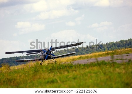 Take-off of the old Russian plane