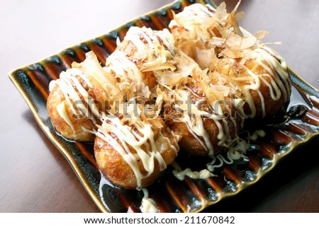 Takoyaki octopus balls - Japanese food - stock photo