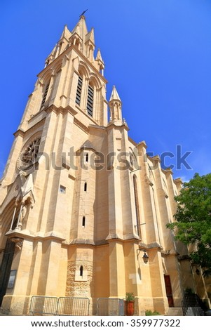 Tall belfry of Gothic church of St Anne in Montpellier, Languedoc-Roussillon, France - stock photo