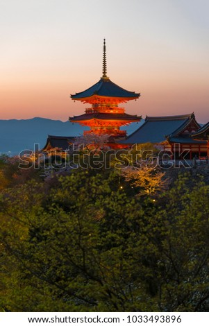 tall pagoda tower in Kiyomizu Temple in Kyoto Japan.