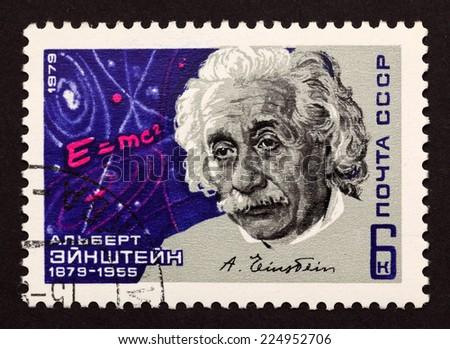 """Tambov, Russian Federation - August 28, 2011: USSR postage stamp """"Albert Einstein"""". 1979 year.  - stock photo"""