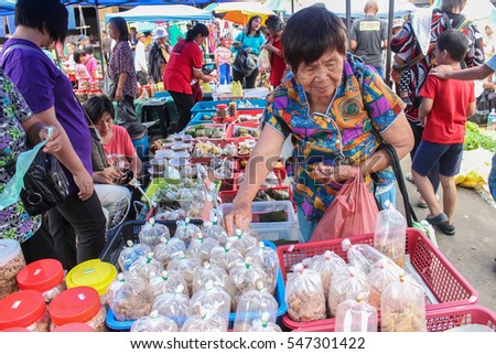 TAMPARULI, SABAH MALAYSIA- DEC 07, 2016: Trading activities at the local market or better known as 'Tamu' in Sabah Malaysia where people come from all over the area to sell and buy products