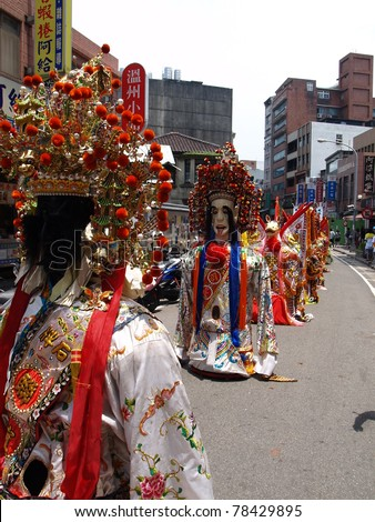 TAMSUI, TAIWAN - JUNE 20: The parade formation in the CingShuai temple fair on June 20, 2007 in Tamsui, Taipei, Taiwan. The fair held annually for honor of the Ching-Shui Master.