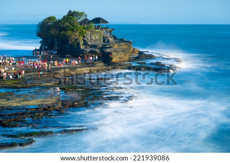 Tanah Lot is a rock formation off the Indonesian island of Bali