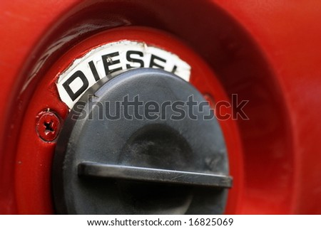 tank cover of a car - stock photo