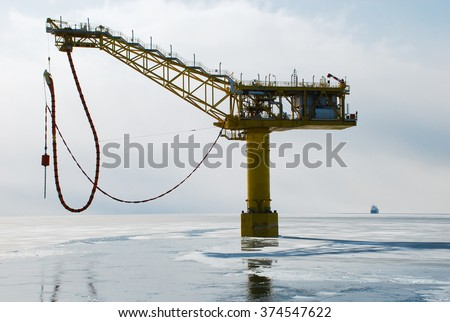 Tanker load unit  near LNG plant, Aniva bay, Sakhalin, Russia - stock photo