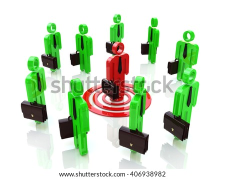 target for leadership.3D Illustration - stock photo