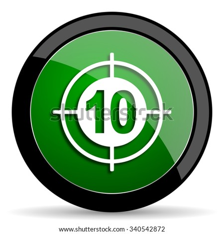 target green web glossy circle icon on white background  - stock photo